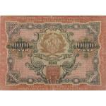 Цена на банкноты 1918-1923 гг.