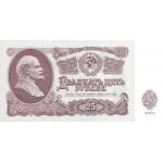 Цена на банкноты 1961-1994 гг.