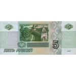 Цена на банкноты 1995-2015 гг.
