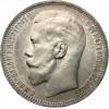 1 рубль (5)