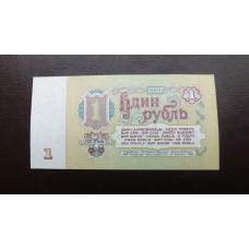 1 рубль 1961 г.Пресс/UNC