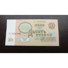 10 рублей 1961 г.Пресс/UNC