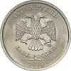 Монеты 1997-2018гг. регулярный выпуск (1)
