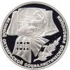 Юбилейные монеты . 1965-1991гг.(Proof.) (50)