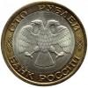 Монеты 1991-1993 гг. Регулярный выпуск (24)