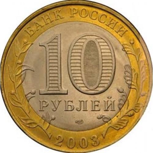 Набор 2 рубля 2000 года серия города герои